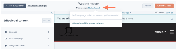 Screenshot of page editor showing header partial